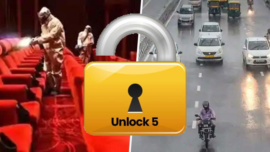 Unlock 5.0 Guidelines