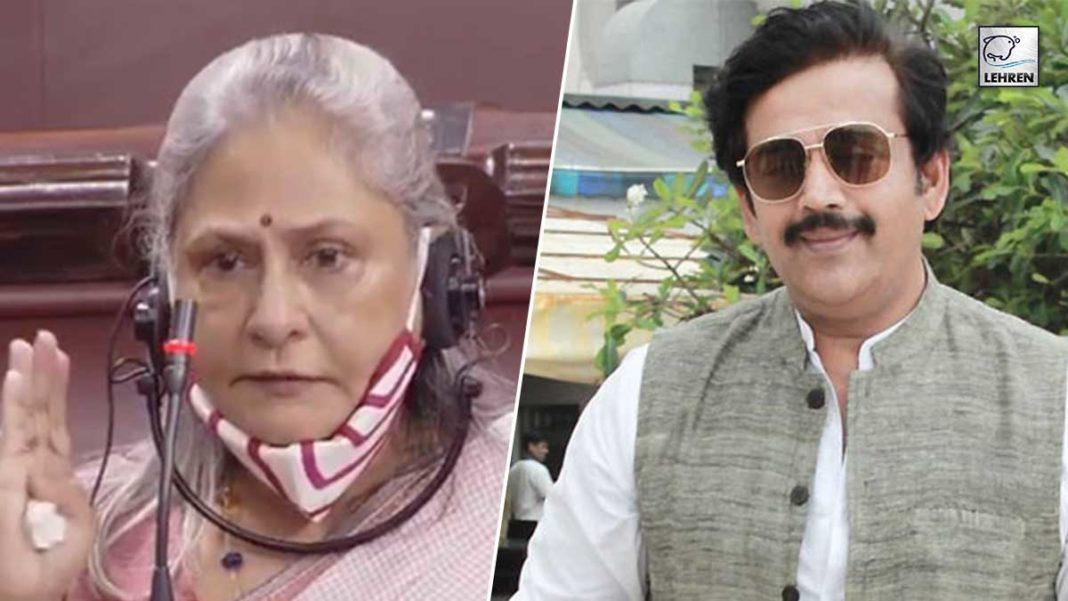 Jaya Bachchan Targets On Ravi Kishan