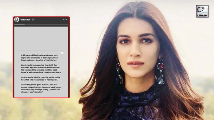 Balrampur Harassment Case Kriti Sanon Reaction