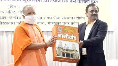 CM Yogi Launch Incense Stick