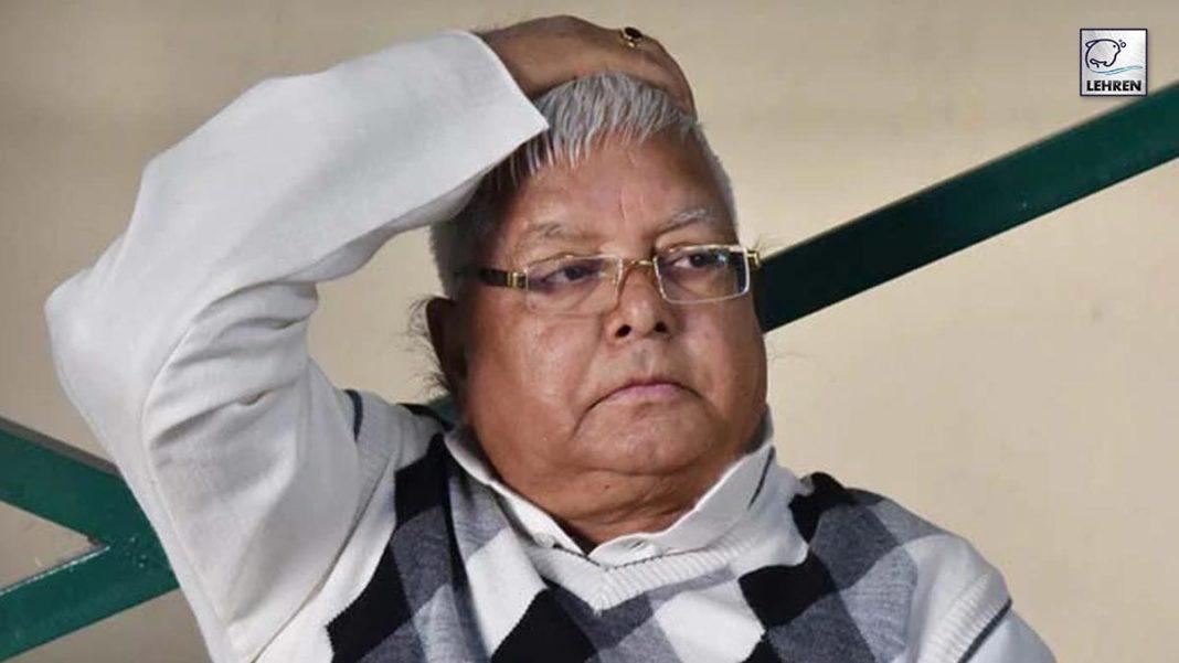 Lalu Prashad Yadav bail rejected