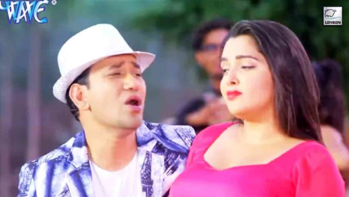 Amrapali Dubey Hit Song Video