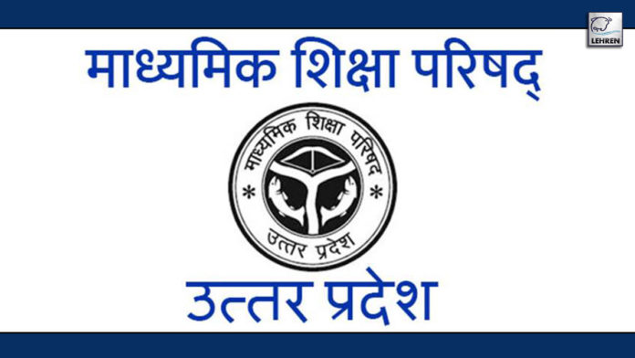 UP Board 2021 Exam Dates