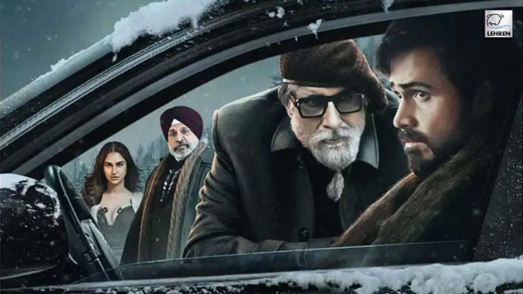 Amitabh Bachchan and Emraan Hashmi Film 'Chehre' Teaser Release