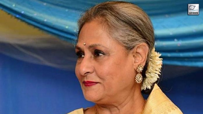 Jaya Bachchan Reacts To Uttarakhand Chief Minister's Ripped Jeans Statement