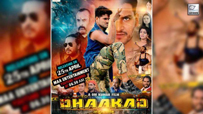 Kumar Mantosh Bhojpuri Film Dhakad Trailer Will Release on 25th April