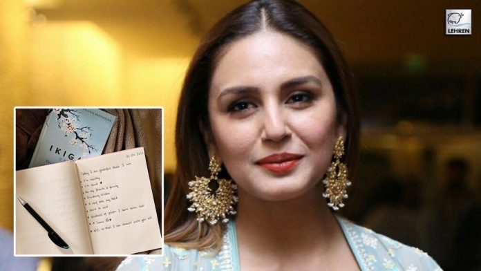 Huma Qureshi shared positive points from her dairy