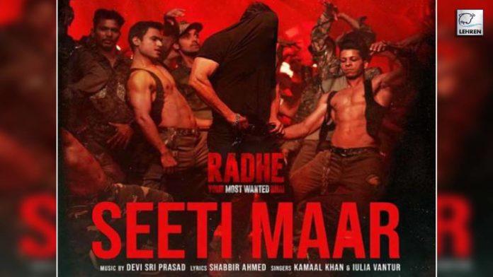 Salman Khan New Song 'Seeti Maar'