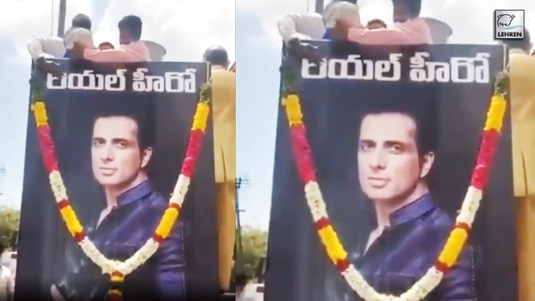 Sonu Sood Andra Pradesh Fans pour milk on his poster