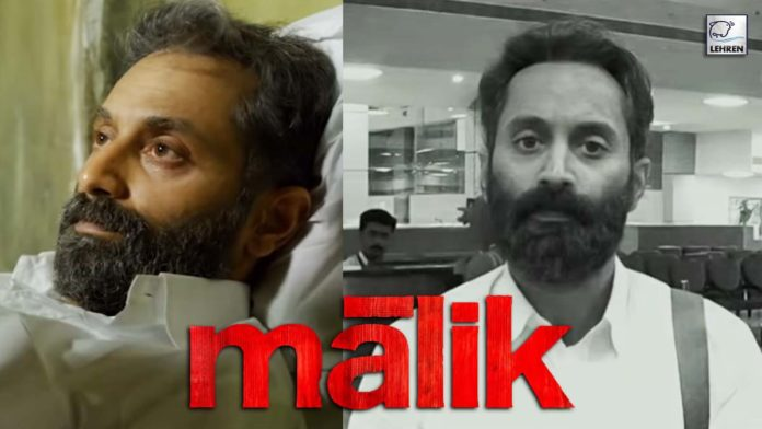 Malayalam crime drama 'Malik' Trailer