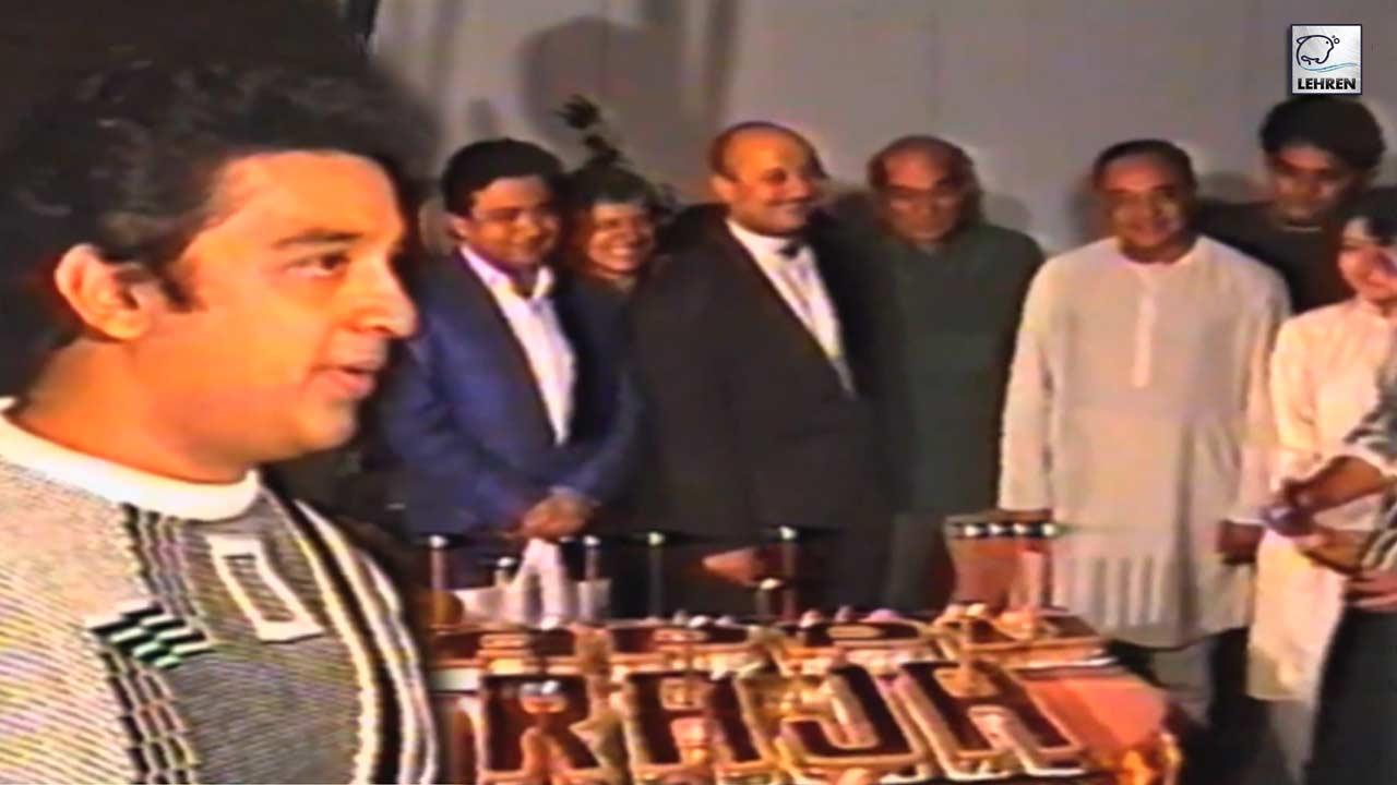 Kamal Haasan, Gautami And Other Celebs At Appu Raja Success Party