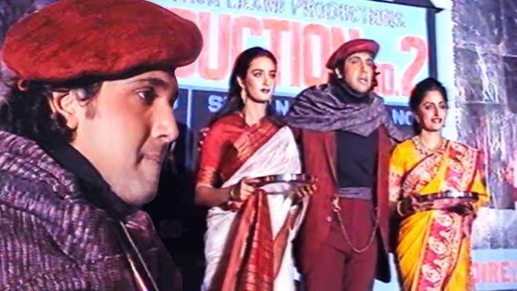 Ghar Ghar Ki Kahani' Music Launch Featuring Govinda, Rishi Kapoor, Jaya Prada