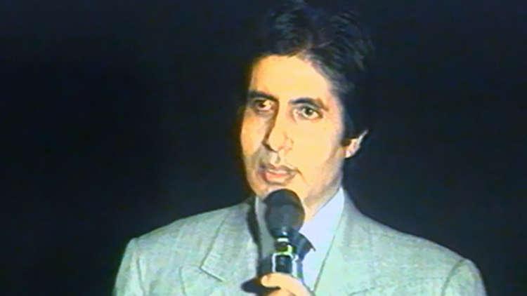 Grand Premiere Of Movie 'Indrajeet' Featuring Amitabh Bachchan, Jaya Prada, Kader Khan