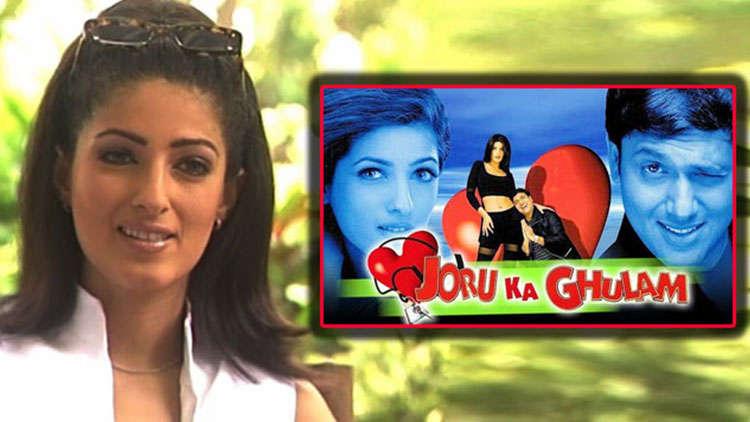 Twinkle Khanna's Exclusive Interview On Joru Ka Ghulam