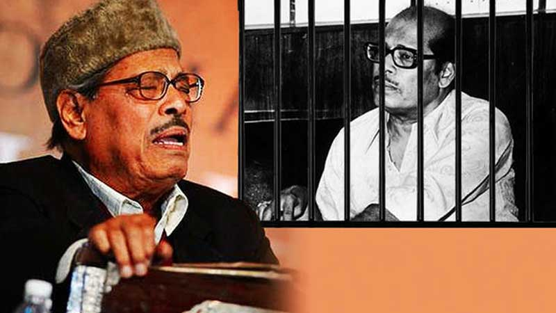 Unknown Facts About Manna Dey
