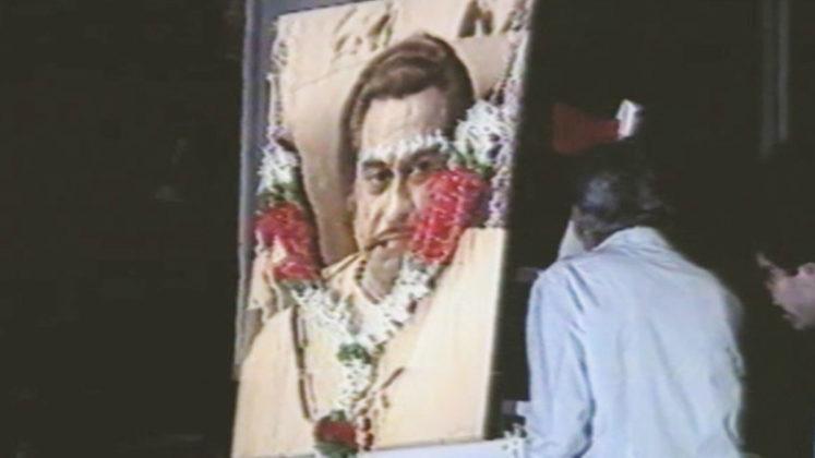 Kishore Kumar's Final Journey