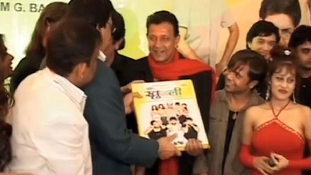 Music Launch Of 'Mr Khujli' (2008) Featuring Rajpal Yadav, Mithun Chakraborty