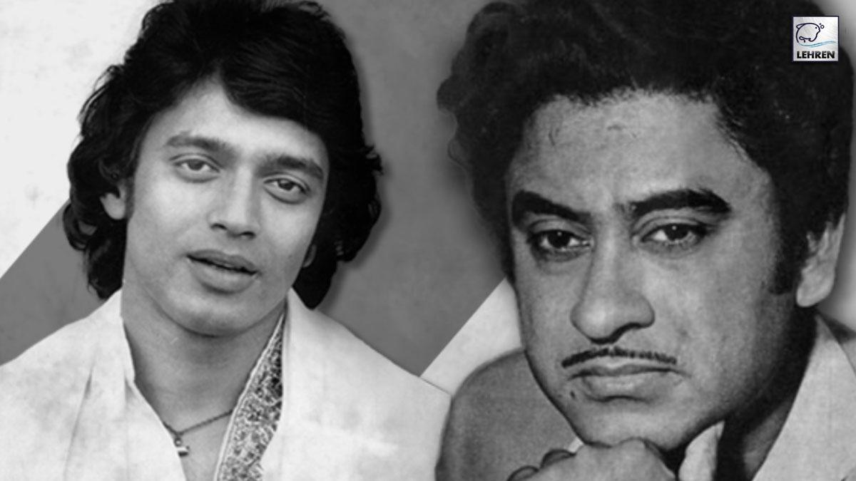 When Kishore Kumar STOPPED Singing For Mithun Chakraborty