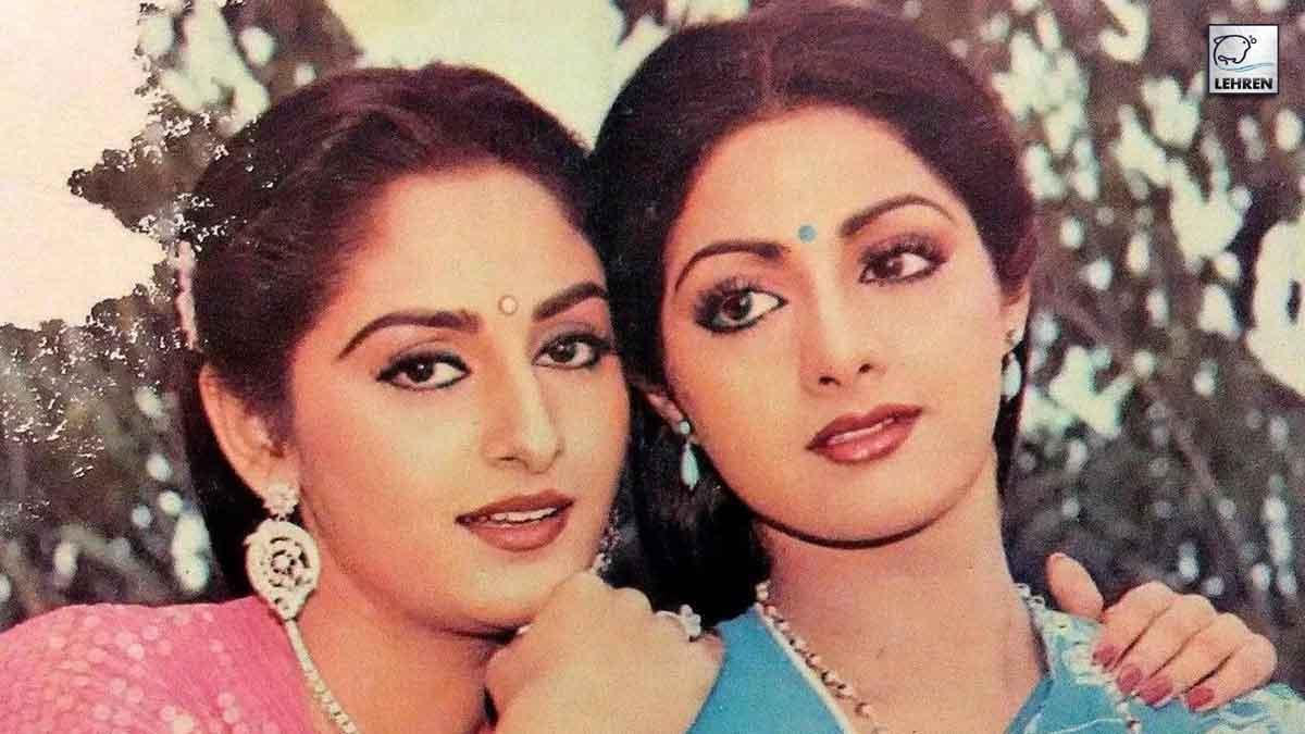 Why Sridevi Never Spoke To Jaya Prada EXPOSED