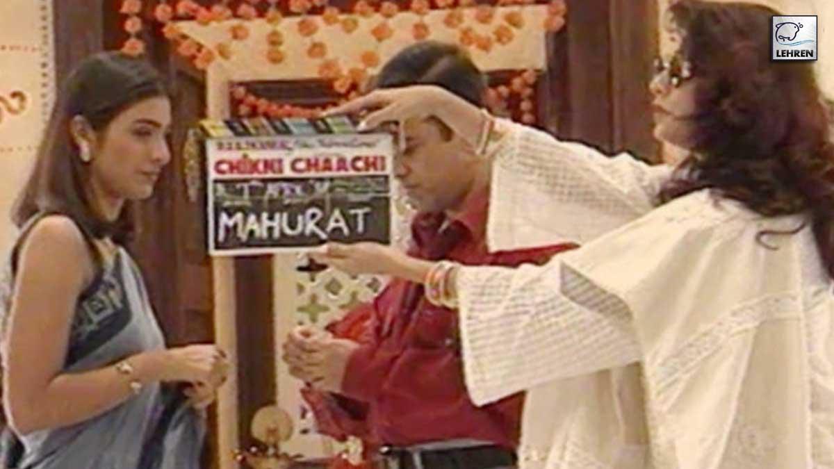 Kamal Haasan, Tabu Launch 'Chachi 420'