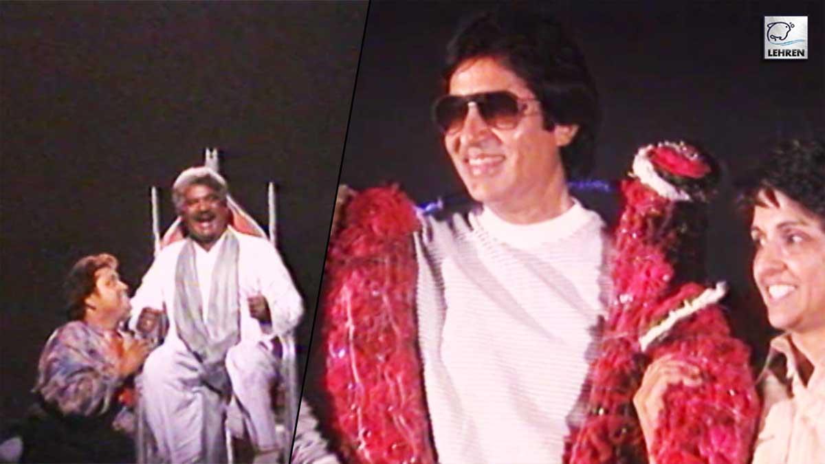 Muhurat Of 'Tejasvini' (1994) FT. Amitabh Bachchan, Kiran Bedi