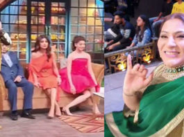 Archana Puran Singh Shares A Hilarious BTS From The Sets Of Kapil Sharma Show
