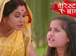 Find Out Why Bondita Runs Away From Haldi Ceremony