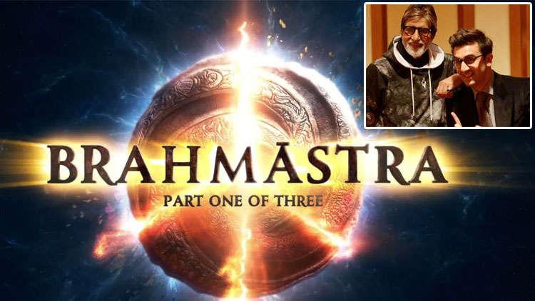 Brahmastra Release Date Postponed To 2021?