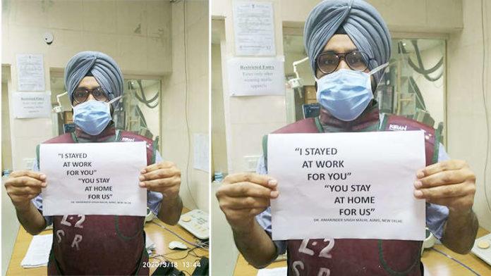 Coronavirus Pandemic: PM Narendra Modi Lauds The Efforts Of The Medical Professionals
