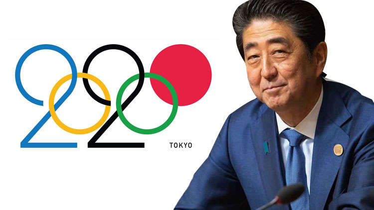 """""""Postponement Of Tokyo Olympics Maybe Be Inevitable"""", Says The PM Of Japan"""