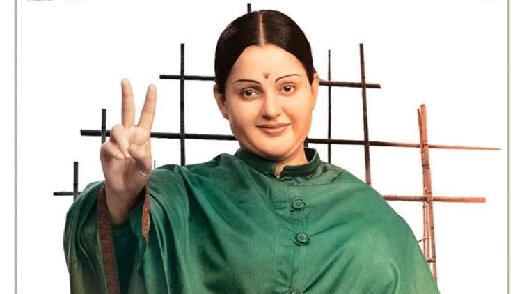 Kangana Ranaut Starrer Thalaivi Makers Incur Losses Of Rs. 5 Crore?