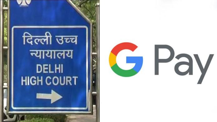 Google Pay All transactions fully protected under RBI, NPCI guidelines
