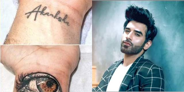 Paras Chhabra Finally Removed Former Girlfriend Akanksha Puri's Tattoo