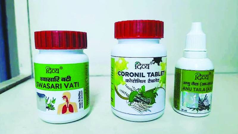 Patanjali: No more communication gap, gave Covid-19 drug info to govt