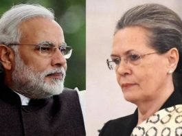 Sonia Gandhi to PM Modi Millions of Indians at risk of slipping into poverty
