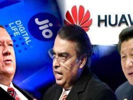 US Mike Pompeo calls Mukesh Ambani's Reliance Jio 'clean telco' for rejecting China's Huawei