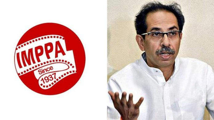 IMPPA Requests Uddhav Thackeray To Modify Shooting Guidelines As They Find It Impractical