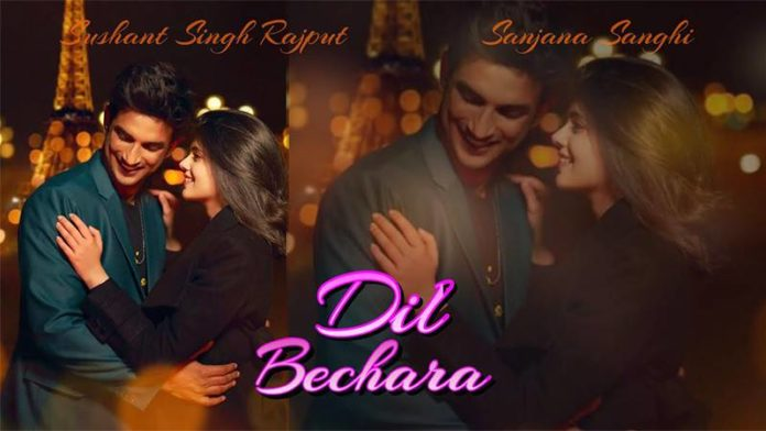 Sushant Singh Rajput Starrer Dil Bechara To Release Digitally On THIS Date