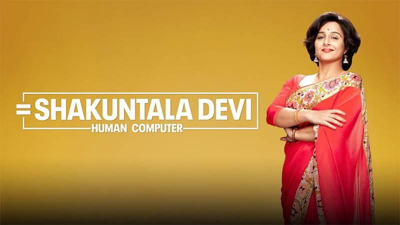 Vidya Balan Starrer Shakuntala Devi Biopic To Release On OTT Platform On THIS Date