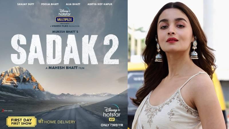 Alia Bhatt Reveals Mount Kailash Plays A Significant Role In Sadak 2
