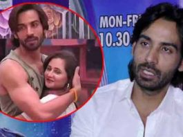 Arhaan Khan Opens Up About His Relationship With Rashami Desai