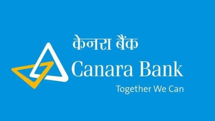 Canara Bank to raise up to ₹5,000 crore equity capital in FY21 to boost capital base