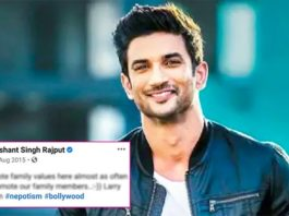 Check Out Sushant Singh Rajput's Old Post On Nepotism