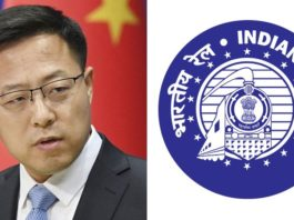 Chinese firm sues Indian Railways after it cancels ₹471 crore contract