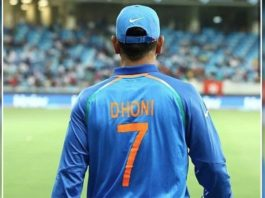 Fans & Players Urge BCCI To Retire MS Dhoni's Number Seven Jersey