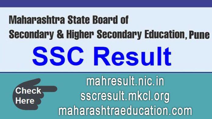 Maharashtra Board SSC 10th Result 2020 DECLARED