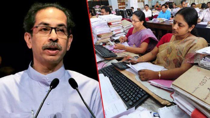 Maharashtra govt Use Marathi in office, those violating order won't get increment