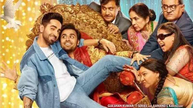 Shubh Mangal Zyaada Saavdhan Review