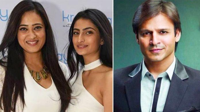 Shweta Tiwari's Daughter Palak Tiwari All Set To Make Grand Bollywood Debut In Vivek Oberoi's Next