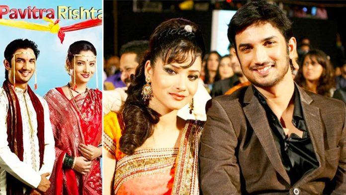 Sushant Singh Rajput & Ankita Lokhande Starrer Pavitra Rishta To Get A Re-Release?